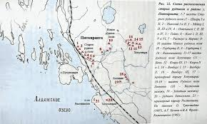 Приладожье Геологическая экскурсия в окрестности  Что это такое и откуда взялось мини реферат