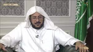 تعرف على أمنية وزير الشؤون الإسلامية ! - المدينة