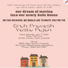 Vastu Puja Invitation Vastu Puja Invitation 7 Best Free House