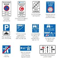 Theory Test Download for Windows PC   Driving Test Success       ways to learn