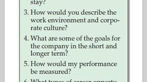 Questions To Ask Interviewer Impressive Questions To Ask An Interviewer Imgur