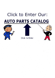 catalog of blower fan motor parts chevy chevy gm auto parts