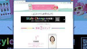 花王リーゼ 潜在顧客をゲーム感覚で誘う販促アプリにai活用日経