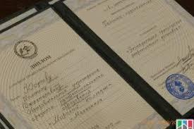 Диплом судоводителя Продажа подленных документов купить диплом судоводителя