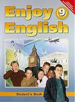 ГДЗ по английскому языку за класс enjoy english Биболетова  Биболетова Бабушис Английский язык Ответы к учебнику enjoy english 9 рабочая тетрадь