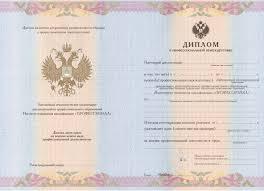 Профессиональная переподготовка по охране труда Новости