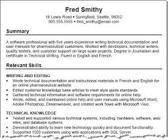 skills profile for resume