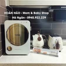 HOÀN HẢO - Mom & Baby Shop - ‼️ MÁY TIỆT TRÙNG ĐA NĂNG HAENIM TIỆT TRÙNG  tia UV 99,9% vi sinh vật siêu nhỏ 😘 Tiệt trùng SỮA, ĐỒ CHƠI, DAO