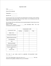 appraisal letter 14 appraisal letter templates free doc pdf format download