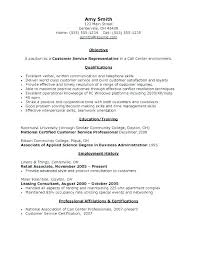 Qualification In Resume Sample – Eukutak