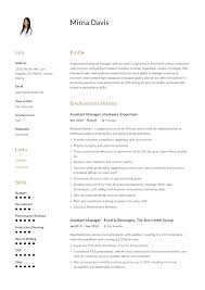 Modern Resume Skills Section Resume Templates 2019 Pdf And Word Free Downloads