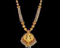 Joyalukkas Kasulaperu Designs With Price Gold Gold Jewelry Latest Designs