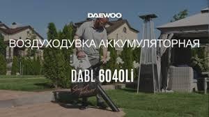 Видеозаписи <b>Daewoo</b> Power Products Russia | ВКонтакте