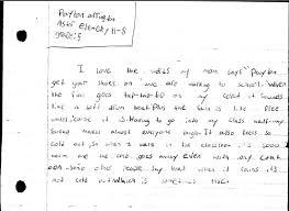 my mom essay for kids i admire my mom essay memoir essay sample memoir essay sample essay my mom essay for