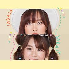 Everybody Says Jabaja At Iconsiam งานเปดตว Bnk48 2nd Album