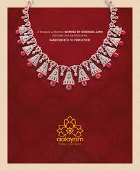 pmj jewels designer diamond uncut and gold south indian jewellery in hyderabad vijayawada vizag bangalore and usa pmj jewellers