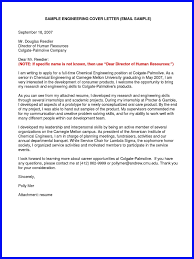 Resume Cover Letter Email Sending Resume And Cover Letter Via Email