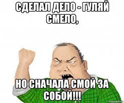 Спикер Парубий досрочно закрыл заседание Рады - Цензор.НЕТ 1121