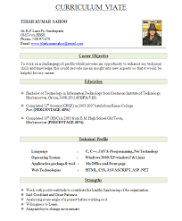 Fresher Resume Template Best of Resume Templates