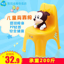 get quotations camellia children s chair plastic stool stool stool cartoon children kindergarten chair chairs child children baby dining