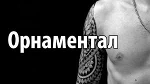 временное тату на месяц 3 месяца и год Ilme Tatuhainfo