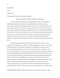 how to write an essay introduction for foreign policy essay impact of globalization on the foreign policy of as pdf file pdf text file txt or online its fortune can be greatly