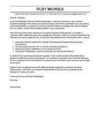 Example Of Cover Letter For Retail Job Leading Retail Cover Letter Examples Resources Myperfectcoverletter