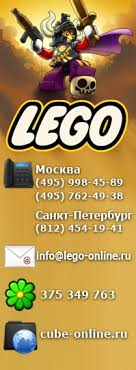 Lego!!! Cube-Online.Ru = Фан Клуб + Магазин <b>Лего</b>. <b>Star Wars</b> ...
