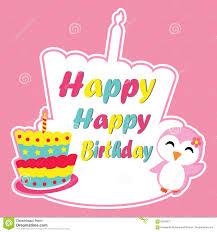 Cute Penguin Girl Is Happy On Birthday Cake Frame Vector Cartoon