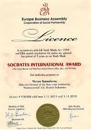 Сертификаты и дипломы Краснодар Нормоконтроль Сертификаты и дипломы