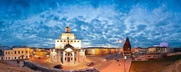 Средний балл диплома высшем образовании Средний балл диплома высшем образовании Москва