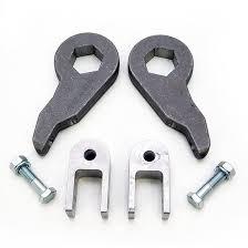 torsion key leveling kit. 1988-2007 gm 1500 silverado/sierra/suv 2.5\ torsion key leveling kit