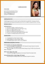 latest resume formatresumeformats6jpg - The Latest Resume Format
