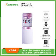 Máy làm nóng lạnh nước uống Kangaroo loại đứng màu hồng KG44 giá rẻ  7.390.000₫