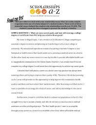 Essay About Leadership Rome Fontanacountryinn Com