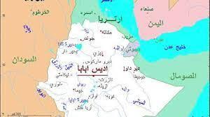 اجابة ما هي عاصمة إثيوبيا ؟