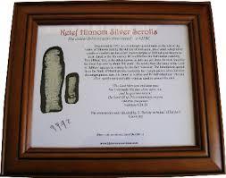 Resultado de imagem para imagens de amuleto de ketef hinnom