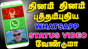 Image result for whatsapp status video tamil