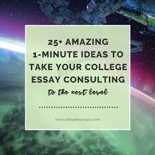 the college essay guy blog college essay guy get inspired 25 amazing 1 minute ideas to take your college essay consulting to the next level