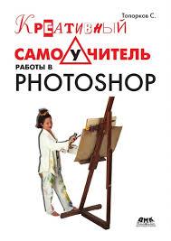 Научно-популярные <b>книги ДМК Пресс</b> - купить в Москве, цены на ...