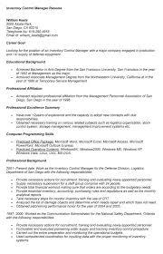 inventory control resume