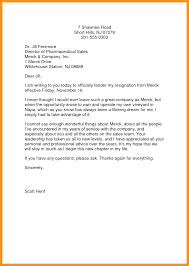 best resignation letter email email resignation letter sample 2015 top 10 resignation letter example email ideas