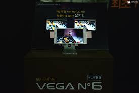 Pantech Vega No 6_launching (6)