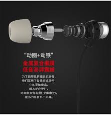 Remax 800MD Hybrid Earphone Moving Coil + Balanced Armature ...