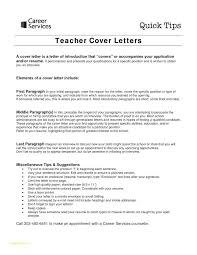 Resume For Teaching Position Template With Teaching Cover Letter