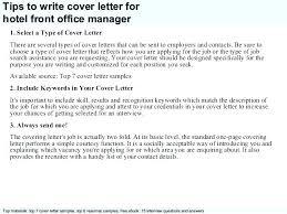 Sample Cover Letter Relocation Office Assistant Cover Letter Letter