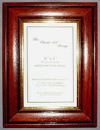 e range rosewood picture frame