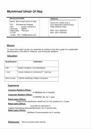 Letter Template Docx Cover Letter