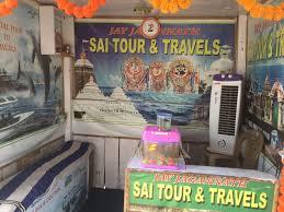 tour operators for puri brahmagiri puri