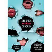 Книги о путешествия: купить книги по доступным ценам в Алматы ...